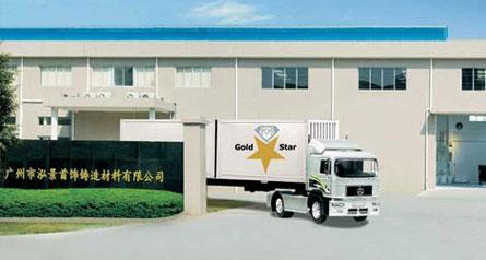 Gold Star Powders China